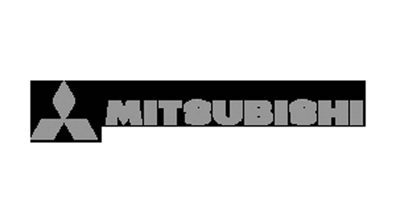 Mitsubishi_Heavy_Industries