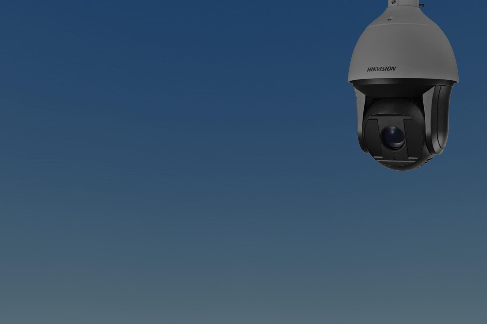 Hikvision videocamera